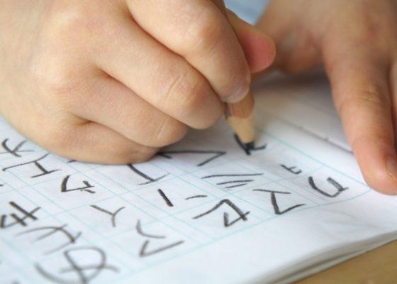 海外赴任帯同する子どもの日本語教育はどうしたらいい?