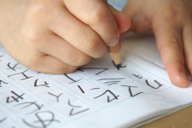 子どもの日本語教育はどうしたらいい?