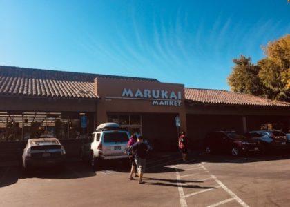 カリフォルニア州/クパチーノの日本人駐在妻が知っておくべきお店(主にスーパーマーケット)5選(+α!)