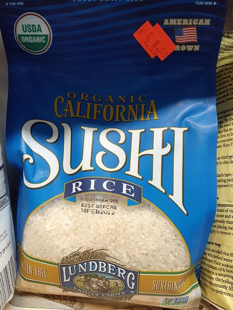 お米の種類の英語
