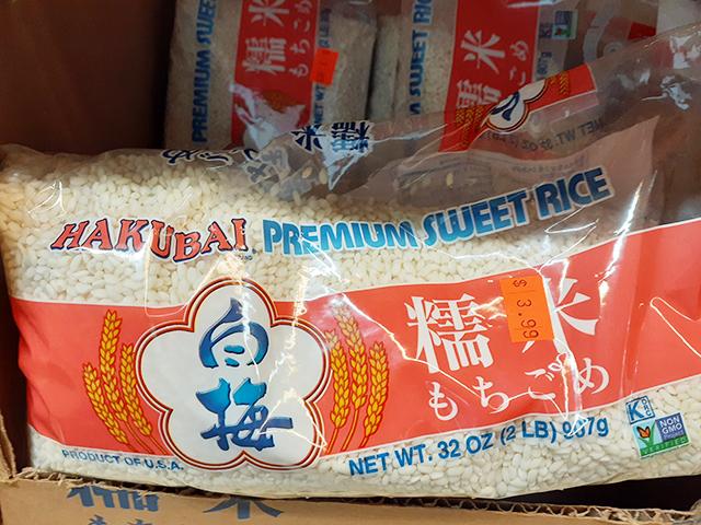 Sweet rice/ sticky rice/ glutinous rice = もち米