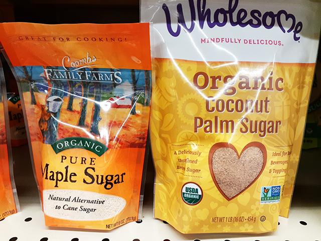 砂糖の種類の英語(1)