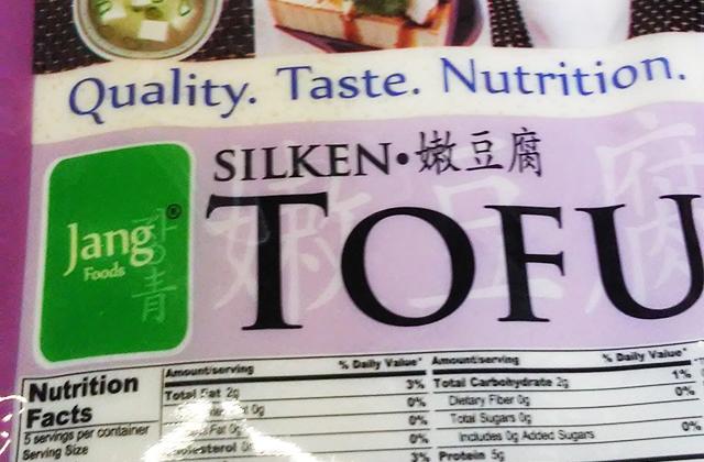 豆腐silken