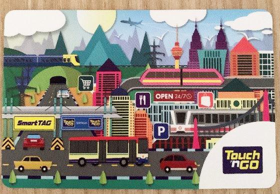 マレーシア・クアラルンプールの交通カード「Touch 'n Go」の使い方