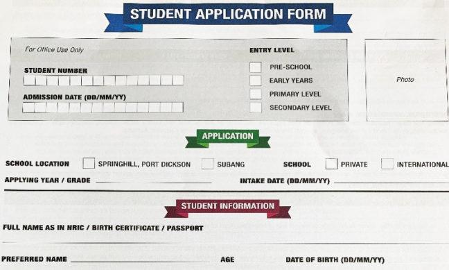 インターナショナルスクール入学申込書の記入方法