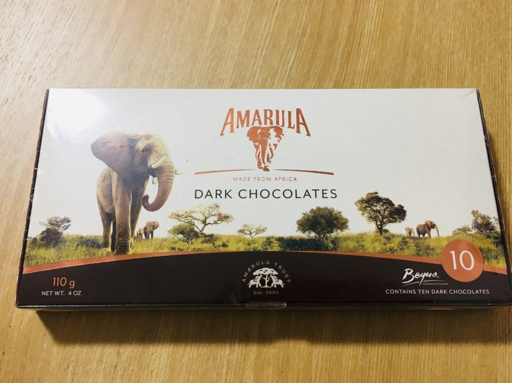 南アフリカ共和国のアマルーラチョコ